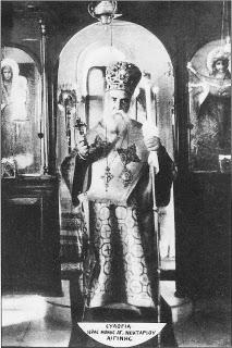 Iulia Teodorescu: Sfântul Nectarie m-a vindecat de cancer