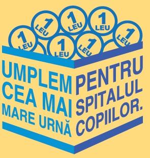 Sprijinim  Asociatia 1leu pentru constructia unui spital pentru copiii bolnavi de cancer